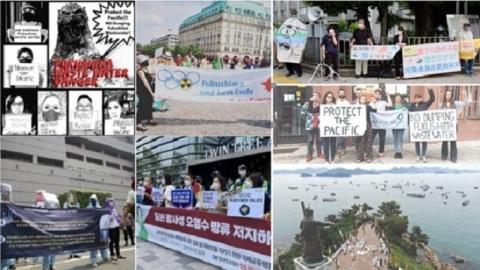 輻污水入海國際反彈聲浪 70家環團發函日本駐美領事館抗議