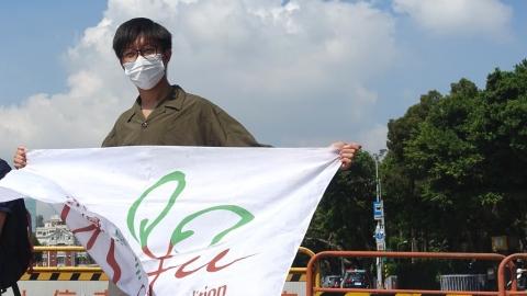 用民主強化氣候治理 澳門學生看台灣青年氣候倡議——專訪TWYCC成員陳正朗