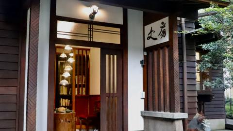 文房 在百年檜木建築中閱讀