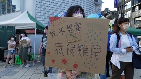 祝高碳排產業「畢業快樂」 青年抗暖遊行促碳定價、台灣淨零路徑