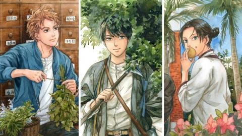 植物迷、漫畫迷必看 《採集人的野帳》漫畫展 重現日治時期植物職人的日常
