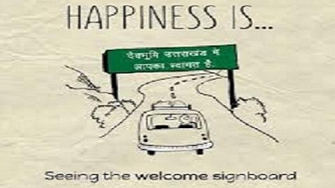 印度的西藏地圖第十八張     流亡藏人的「幸福路上」