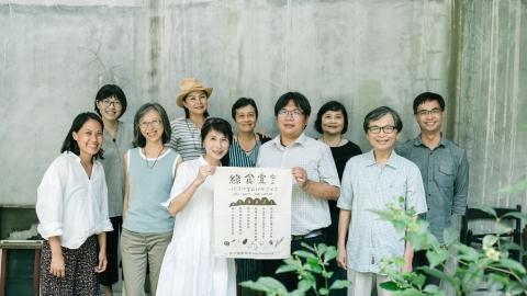 台灣首屆綠色餐飲評選 21項大獎肯定產地到餐桌永續飲食