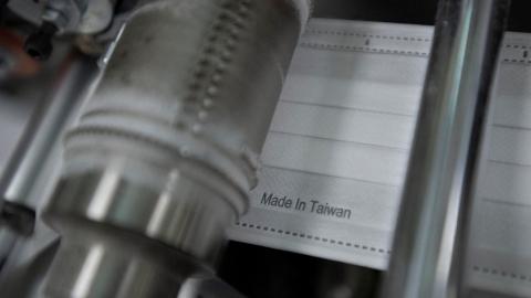 下町火箭版口罩國家隊:怪咖老闆練功17年,帶八里小工廠開出140%產能