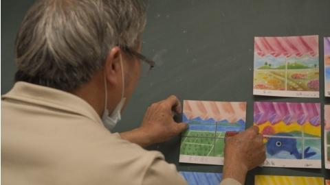 彩繪幸福 療癒人心的和諧粉彩繪畫