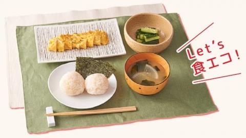 倒掉一碗味噌湯的嚴重後果? 開箱日本味之素的兒童「食育」表